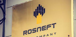 Venezeula's PDVSA debt to Russia's Rosneft shrinks to $0.8 billion