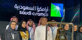 Boost for Saudi Arabia as Aramco shares surge 10% on debut