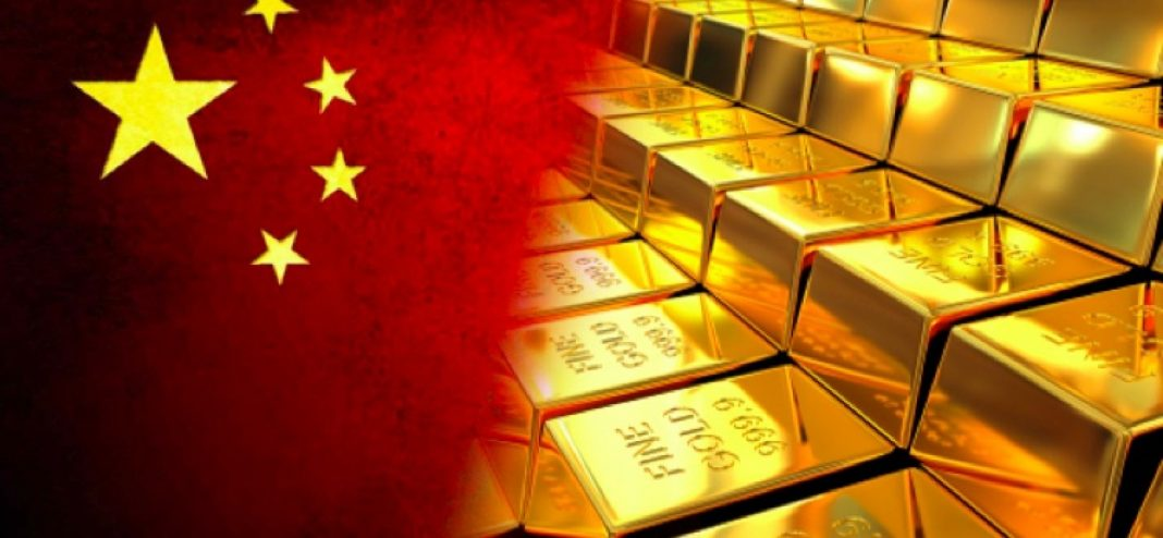 Gold prices lower but downside seen limited