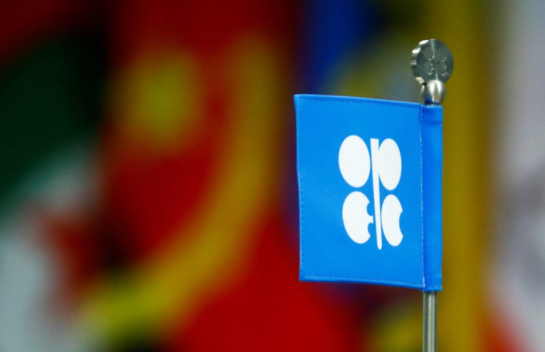The logo of the Organisation of the Petroleum Exporting Countries (OPEC)