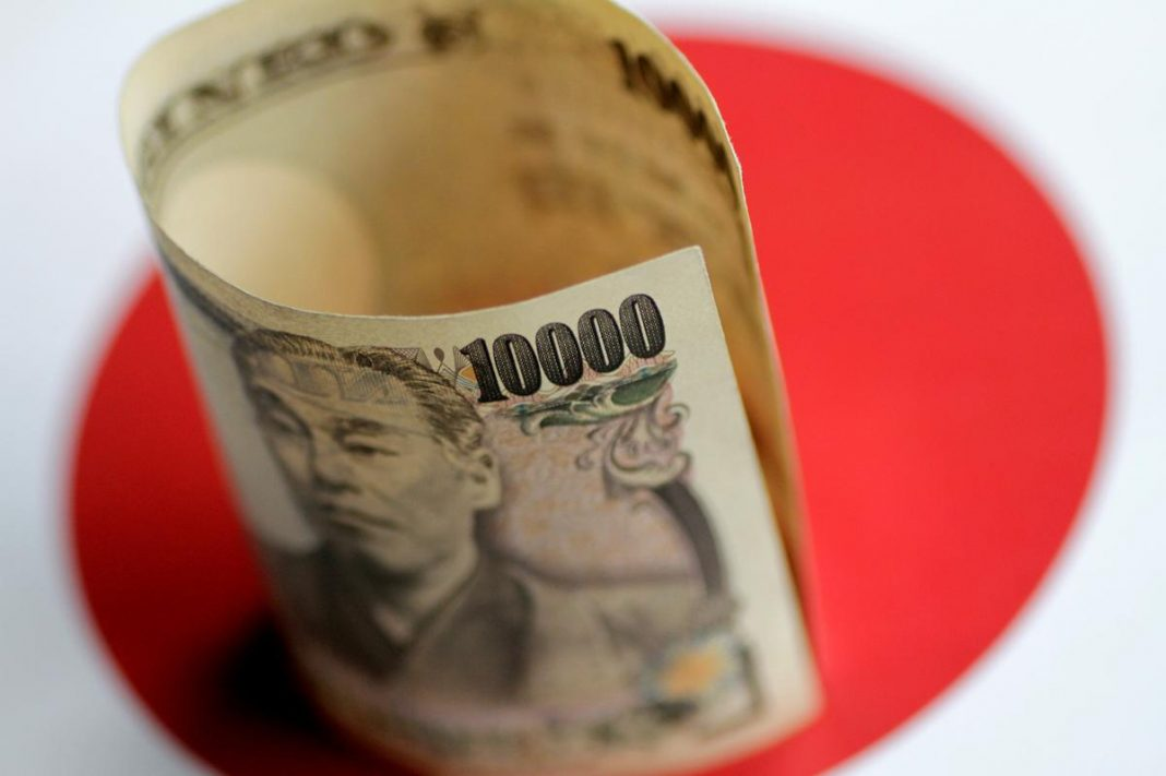 A Japan Yen note is seen in this illustration photo taken