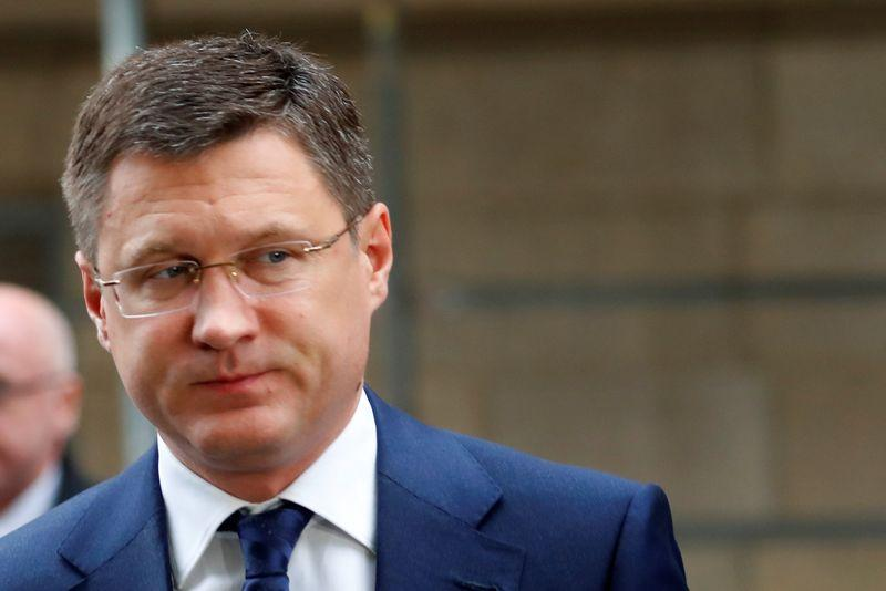 Russian Energy Minister Alexander Novak arrives at the OPEC headquarters in Vienna