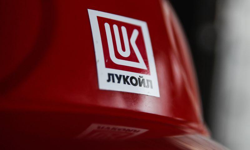 Lukoil company logo is pictured on a helmet at the Filanovskogo platform in Caspian Sea, Russia