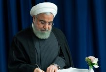 Iranian President Hassan Rouhani (Credit: lev radin / Shutterstock)