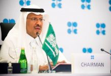 Saudi Arabia's Minister of Energy Prince Abdulaziz bin Salman Al-Saud speaks via video link during a virtual emergency meeting of OPEC and non-OPEC countries, following the outbreak of the coronavirus disease (COVID-19), in Riyadh, Saudi Arabia April 9, 2020. Picture taken